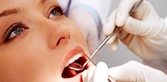 Лікування кісти зуба